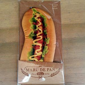 まるでパンみたいな アイマスク ホットドッグ|toy-burger