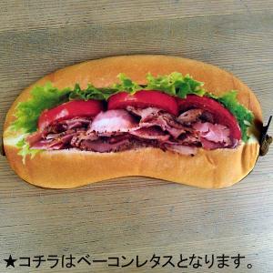 まるでパンみたいな アイマスク ベーコンレタス|toy-burger