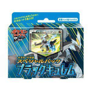 ポケモンカードゲームBW キラカード付き スペシャルパック ブラックキュレム|toy-manoa