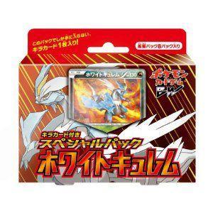 ポケモンカードゲームBW キラカード付き スペシャルパック ホワイトキュレム|toy-manoa