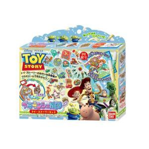 プラランシェNEO トイ・ストーリーセット|toy-manoa