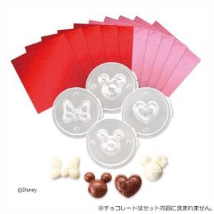 くるくるチョコレート工場 ミッキー&ミニーチョコレート型セット|toy-manoa