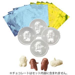くるくるチョコレート工場 ふなっしーチョコレート型セット|toy-manoa