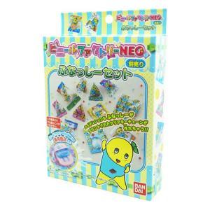 ビニールファクトリーNEO 別売り ふなっしーセット|toy-manoa