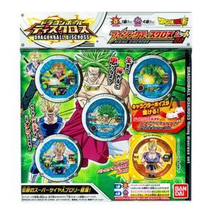 ドラゴンボール超 ライジングディスクロスセット02 伝説のスーパーサイヤ人ブロリー登場!|toy-manoa