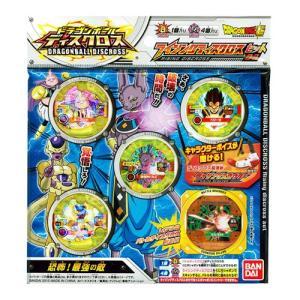 ドラゴンボール超 ライジングディスクロスセット03 恐怖!最強の敵|toy-manoa