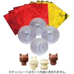 妖怪ウォッチ 妖怪チョコレート型セット弐|toy-manoa