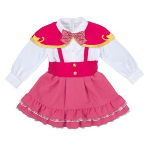 魔法つかいプリキュア! 魔法学校制服 (100cm)|toy-manoa