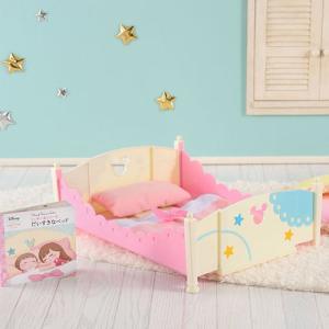 レミン&ソラン  ミッキー&ミニー おおきなベッド&ふとんセット|toy-manoa