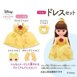 レミン&ソラン  ベル ドレスセット|toy-manoa