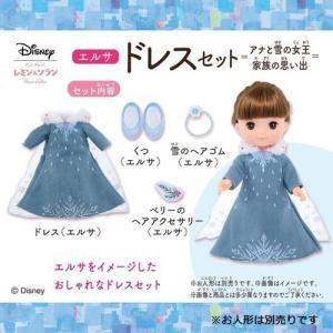 「アナと雪の女王 家族の思い出」のコスチュームをモチーフにしたお洋服が登場!おしゃれなエルサのドレス...