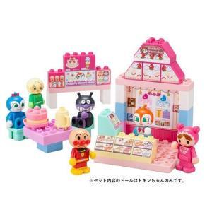 かわいい小物など女の子の大好きな物が詰まったブロックバケツが新登場!  お店やさんやお部屋、ハートや...