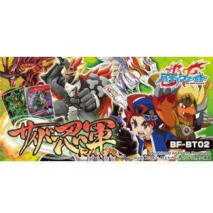 フューチャーカード バディファイト ブースターパック 第2弾 サイバー忍軍 [BF-BT02] 【BOX】|toy-manoa