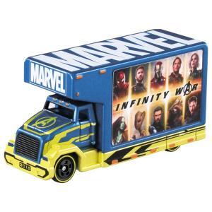 MARVELの特徴である『レッドボックスロゴ』をアドトラックに!   映画「アベンジャーズ インフィ...