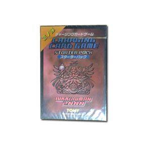 ビックリマン2000 チャージングカードゲーム 第1弾 スターターパック|toy-manoa