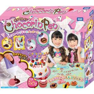 チョコりんペン|toy-manoa