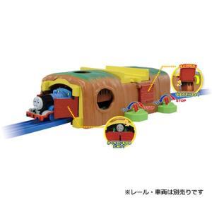 プラレールトーマス きかんしゃトーマス だれがいるかな? かくれんぼトンネル|toy-manoa