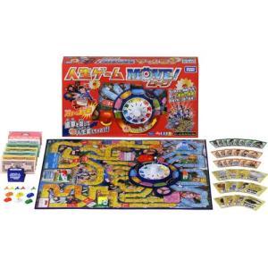 人生ゲーム MOVE!|toy-manoa