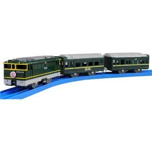 プラレール ぼくもだいすき!たのしい列車シリーズ 特別な「トワイライトエクスプレス」|toy-manoa