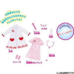 リカちゃん 着せ替え洋服  リカちゃん病院 おいしゃさんセット|toy-manoa