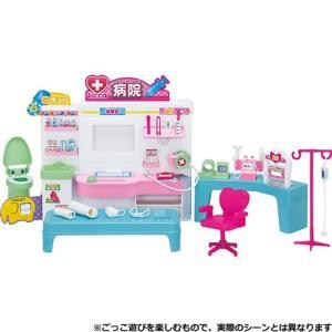 リカちゃん ドキドキちょうしんき! リカちゃん病院|toy-manoa