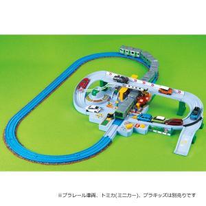 プラレールとトミカが一緒に遊べる大きな踏切が登場!! レバーとボタンで操作できる!  電車が近づいて...