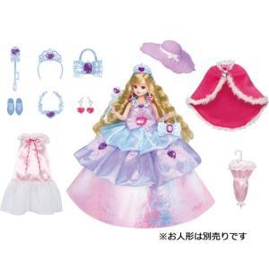 リカちゃん 着せ替え洋服  ゆめみるお姫さま プリンセスドレスセット デラックス|toy-manoa