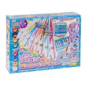 アクアビーズ エクセラペンデザイナー AQ-S49|toy-manoa