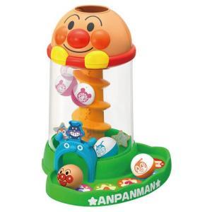 アンパンマンの1.5才向けのボールおとし遊びです。お子様の喜ぶギミックをもりこみ、繰り返し長く遊んで...