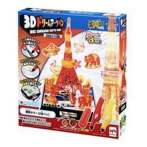 3Dドリームアーツペン 東京タワー (2本ペン)|toy-manoa