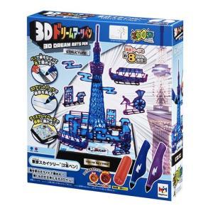 3Dドリームアーツペン 東京スカイツリー (2本ペン)|toy-manoa