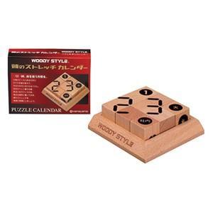 WOODY STYLE 頭のストレッチ カレンダー   木製パズル おもちゃ パズル ゲーム 大人 ...