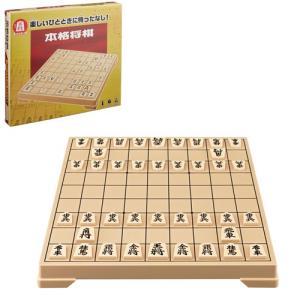 本格将棋|toy-manoa