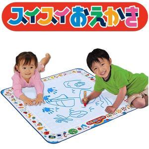 スイスイおえかき 青 | おもちゃ お水でお絵かき 知育