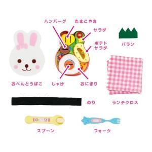 メルちゃん なかよしパーツ おべんとうセット|toy-manoa