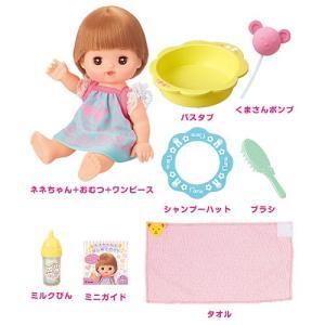 メルちゃん おめめぱちくりネネちゃん おふろセット|toy-manoa