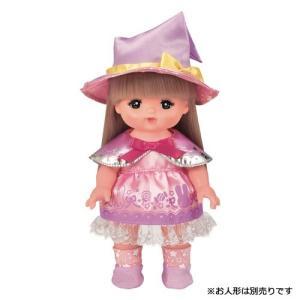 メルちゃん きせかえセット まほうつかいドレス|toy-manoa