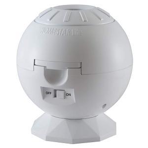 HOMESTAR Lite 2 ホームスター ライト2 ホワイト  | プラネタリウム おもちゃ