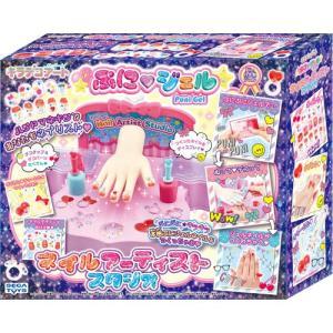 キラデコアート ぷにジェル ネイルアーティストスタジオ PG-09|toy-manoa