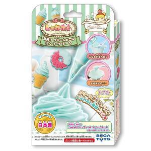 本物のスイーツみたいなバスボムが作れるしゅわボムの別売りクリームのこなが4種同時発売! しゅわボムの...