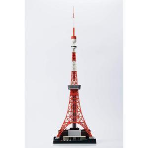 東京のシンボル「東京タワー」を現在の姿の「1/500スケール」(約66.6cm)で忠実再現。  アン...