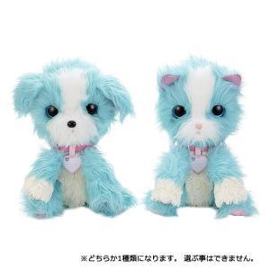 WHO are YOU? (フーアーユー) リアルレスキュー ブルー |おもちゃ ぬいぐるみ ふーあ...