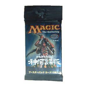 マジック:ザ・ギャザリング 日本語版 神河謀反 ブースターパック 【1パック単位】|toy-manoa