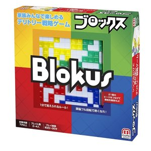 2〜4人で遊ぶことができる「ブロックス」。ピースの角と角をつなげてテリトリーを広げましょう。  全員...