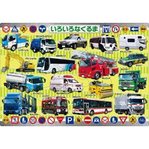 ピクチュアパズル APO-26-232 乗り物 ...の商品画像