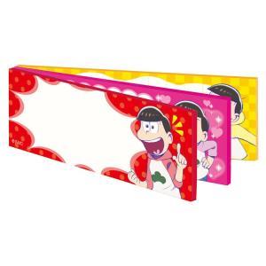 雑貨 BEV-FS-063 よりどりふせん スリム おそ松さん 集合|toy-shop|02