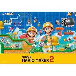 ジグソーパズル ENS-300-1560  スーパー マリオメーカー2 スーパーマリオメーカー2 300ピース|toy-shop