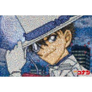 商品名:EPO-11-566s 名探偵コナン 怪盗キッド モザイクアート 1000ピース サイズ:5...