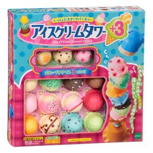 おもちゃ EPT-06106 いっしょに...