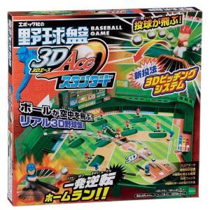 おもちゃ EPT-06164 ボードゲーム 野球盤 3Dエー...